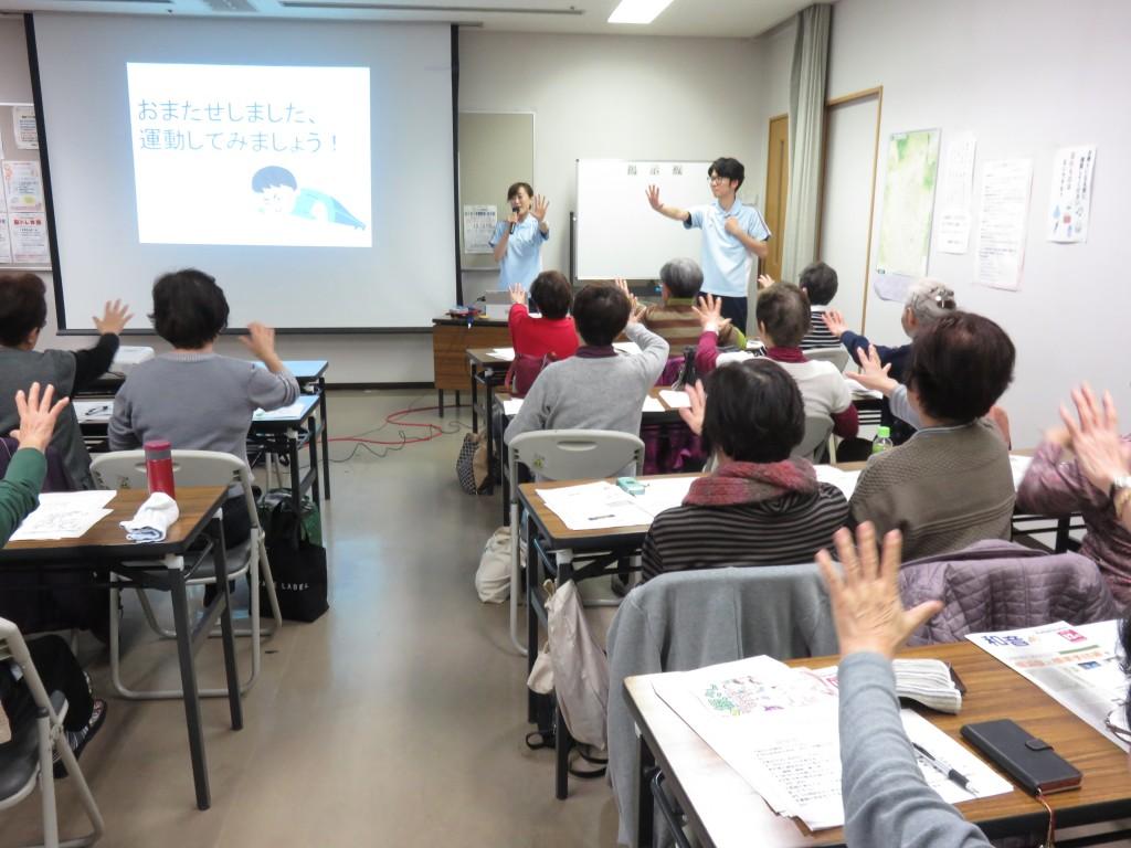 健康教室 (1)
