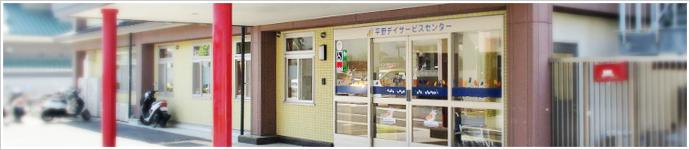 hirano_header